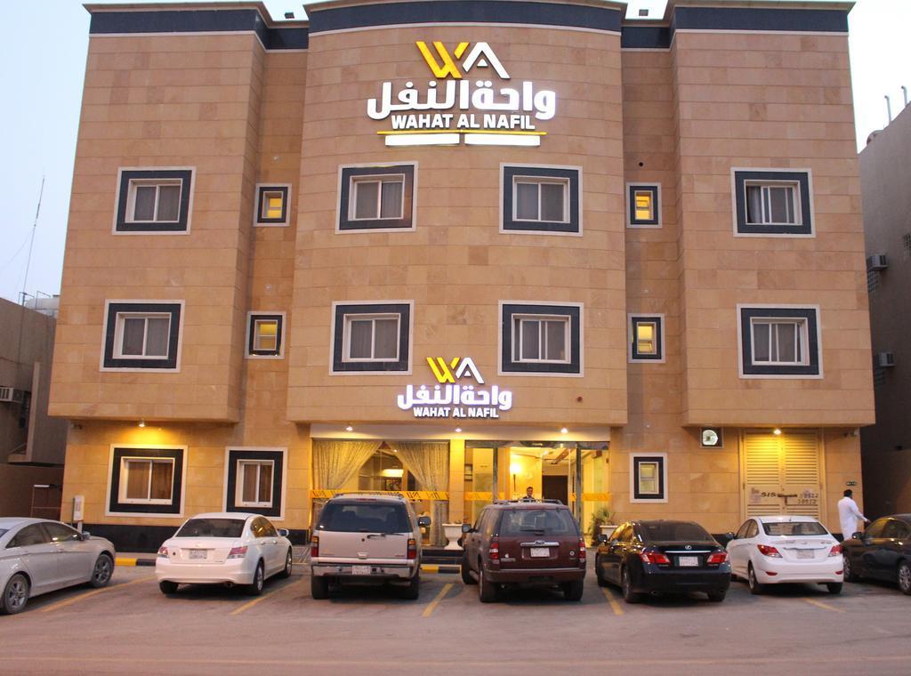 Wahat Al Nafil Al Masif Hotel Apartments