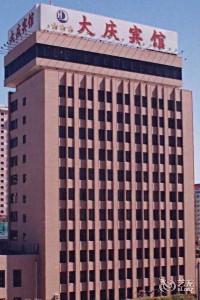 Daqing Hotel