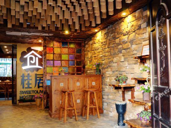 Sweetolive Inn