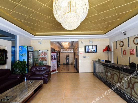 Gallery image of Fangyuan Business Hotel