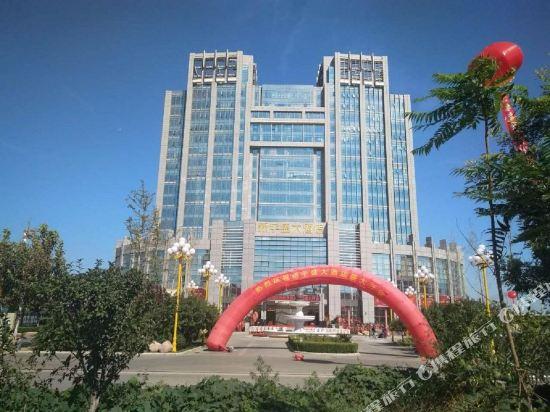 Xinyusheng Hotel