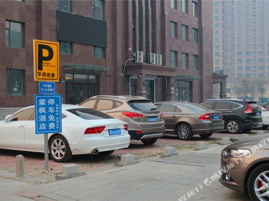 Tang Feng Art Hotel Haxi