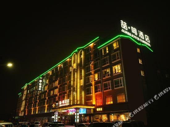 Qingdao James Joyce Hotel