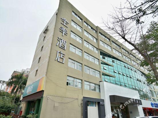 JI Hotel Xiamen Exhibition Center East Lianqian Road