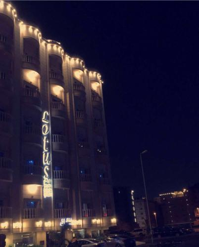 Louts Arabiya Apartmnt hotel