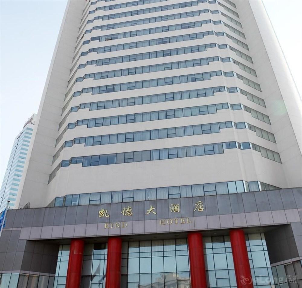 Tianjin Kind Hotel