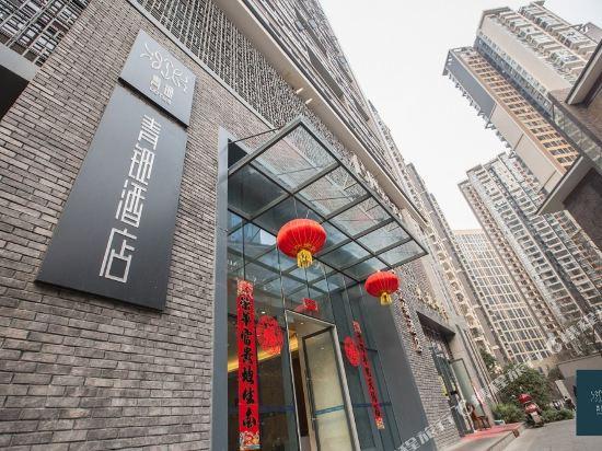 Qingtian Hotel