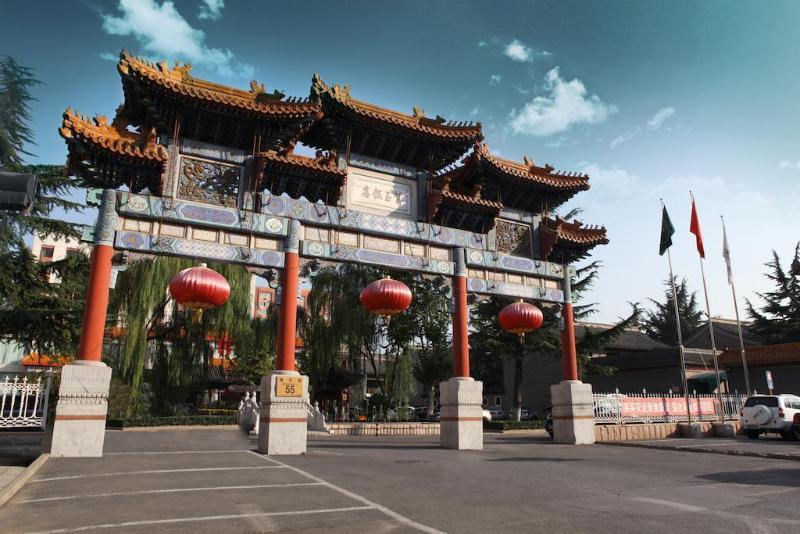 Zi Yu