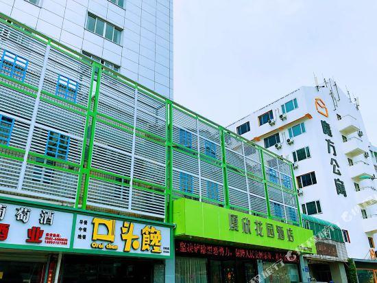 GreenTree Alliance Hotel