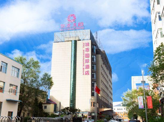 Right Day City International Hotel