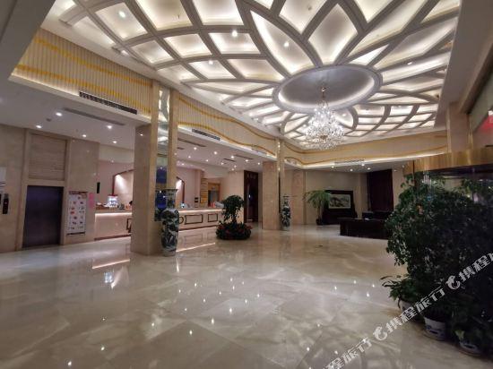 Gallery image of Home Inns