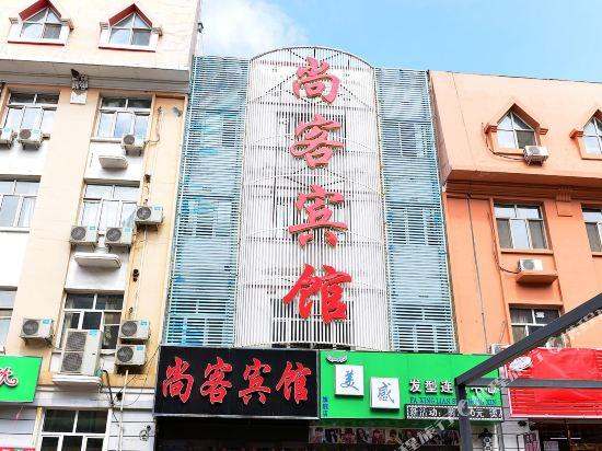 Harbin shangke hotel