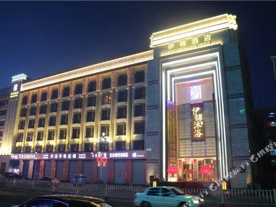 Yi Jin Hotel