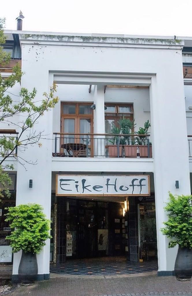 Avemore Eikehof No 23