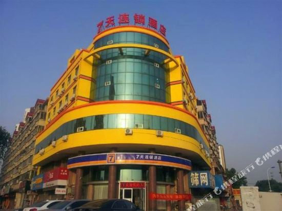 7Days Inn Baoding Railway Station West Square
