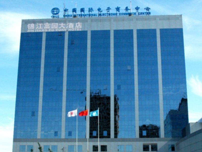 Beijing Jinjiang Fuyuan Hotel