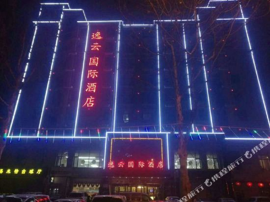 Yiyun Hotel