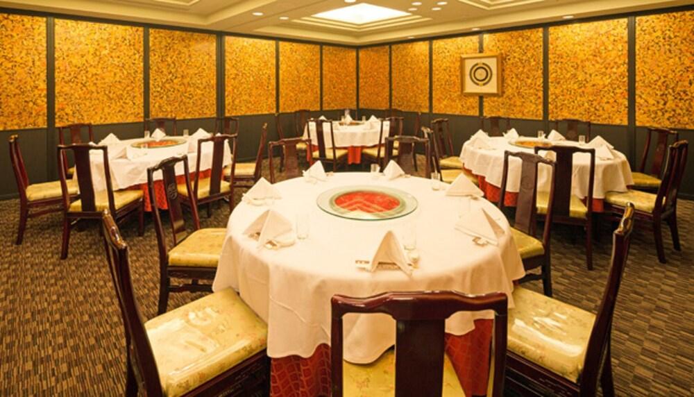Gallery image of Ogaki Forum Hotel