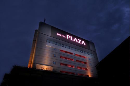Matsubara Hotel Plaza