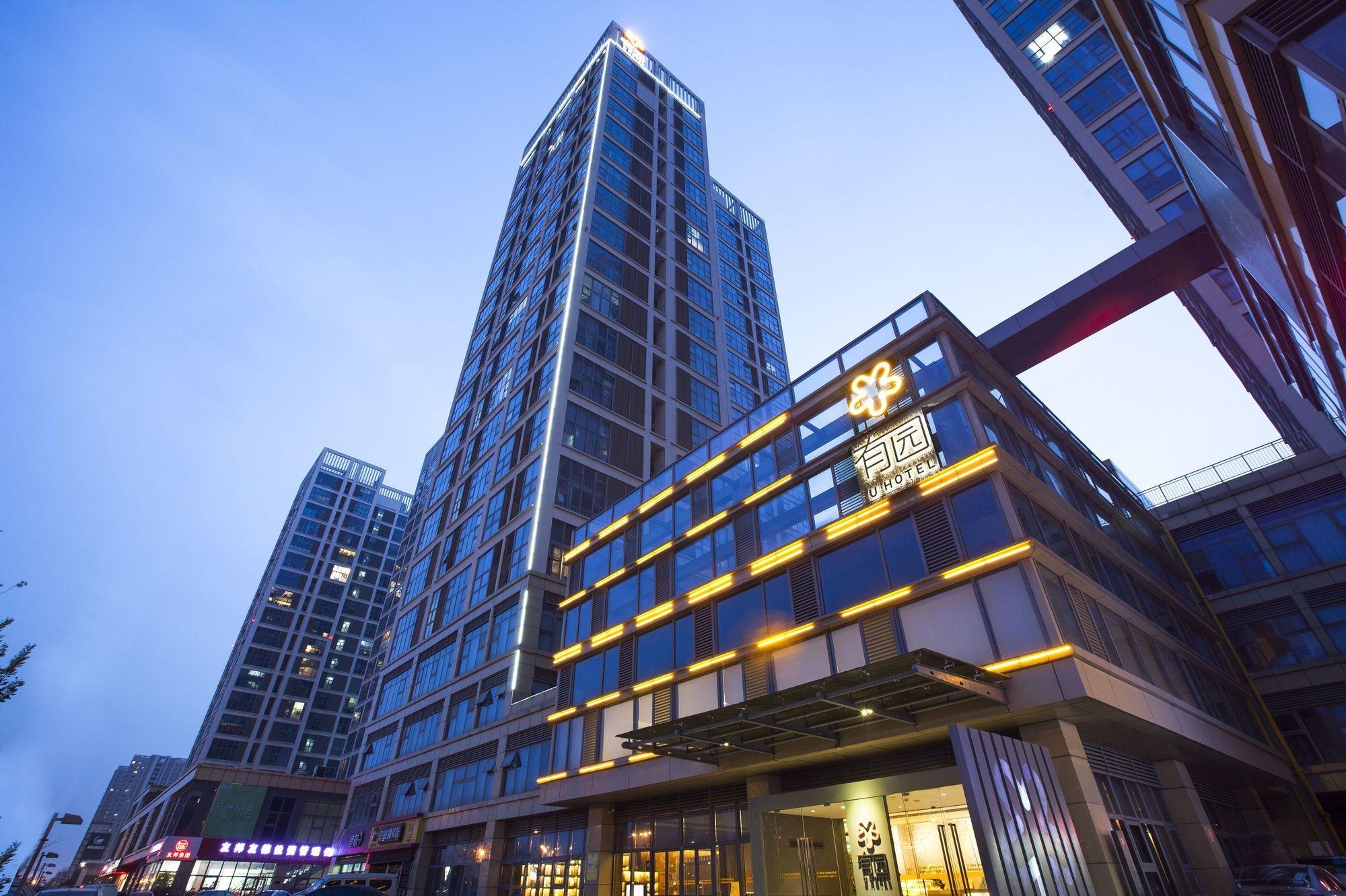 U Hotel Tianjin