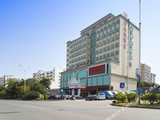 Vienna Hotel Shenzhen Guanlan Guanguang Road Foxconn