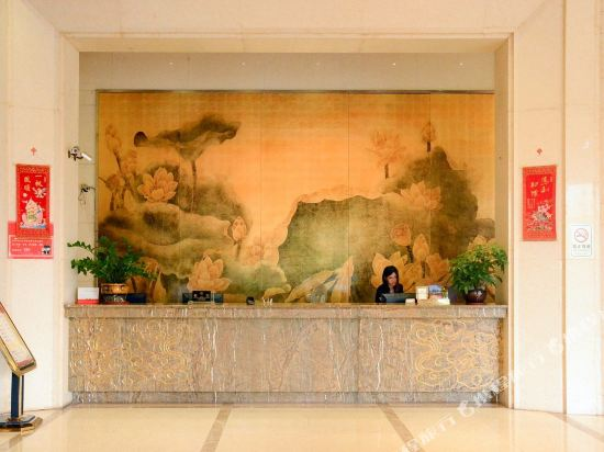 Gallery image of Huifeng Hotel