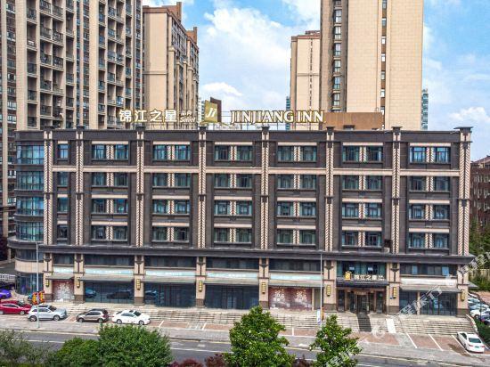JinJiang Inn Select Suzhou Shengze Sunhuxilu hotel