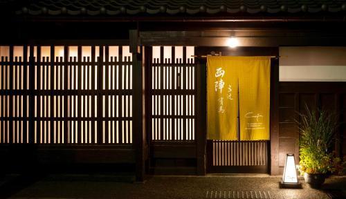 Campton Nishijin Vacation Rental