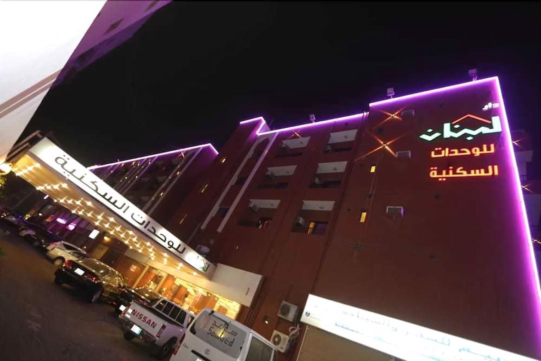 Dar Lebanon Hotel Apartments