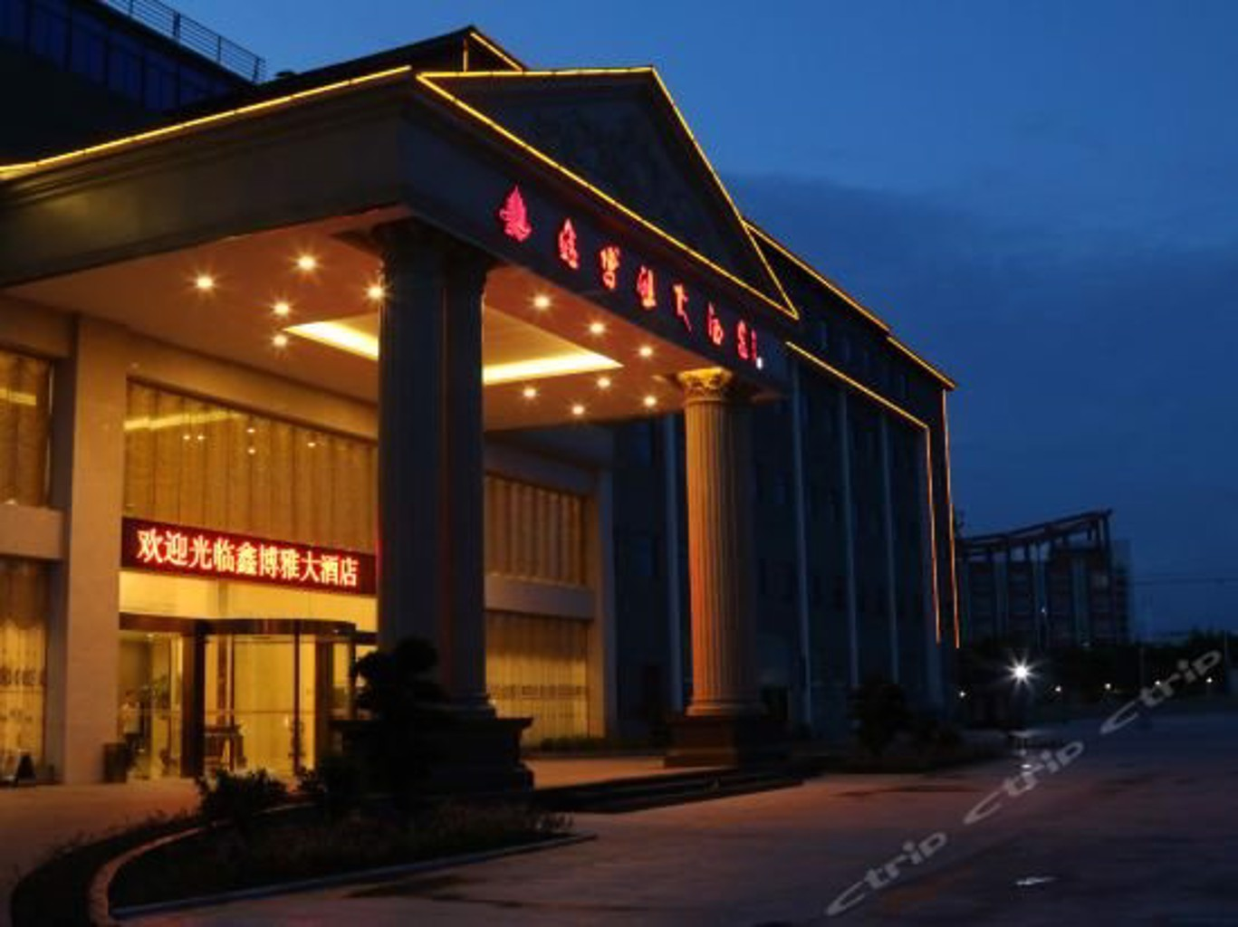 Huangting International Hotel Xiamen