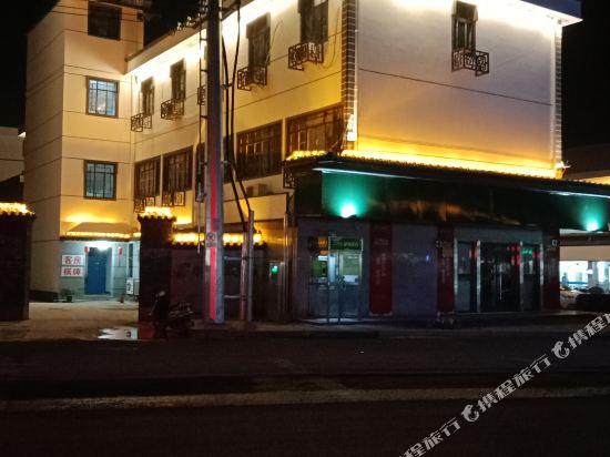 Gallery image of Xinya Hostel