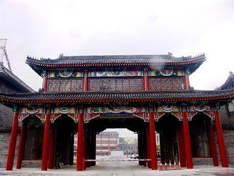 Huashanyuan Hot Spring