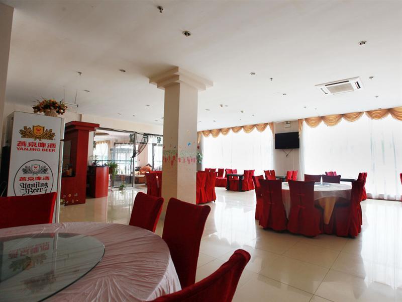 GreenTree Inn Tianjin Wuqing Development Zone Hote