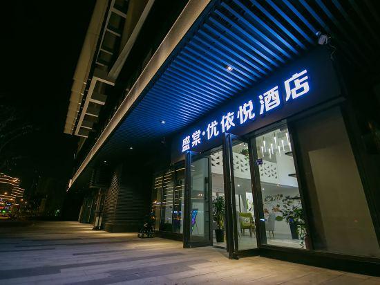 Shengtang Youyiyue Hotel