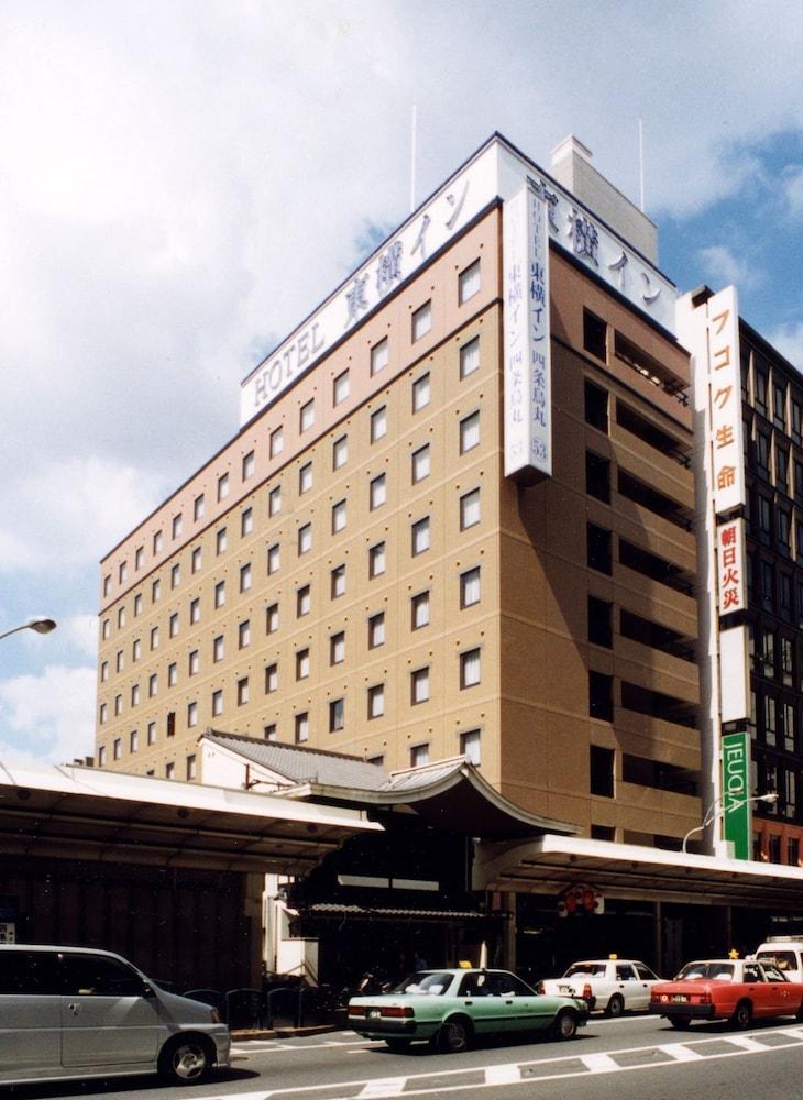 Toyoko Inn Kyoto Shijo Karasuma