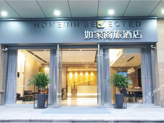 Home Inns Selected