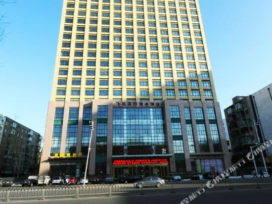 Feilong International Business Hotel