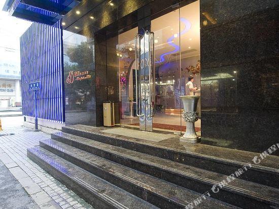 Suzhou Tianhou Hotel