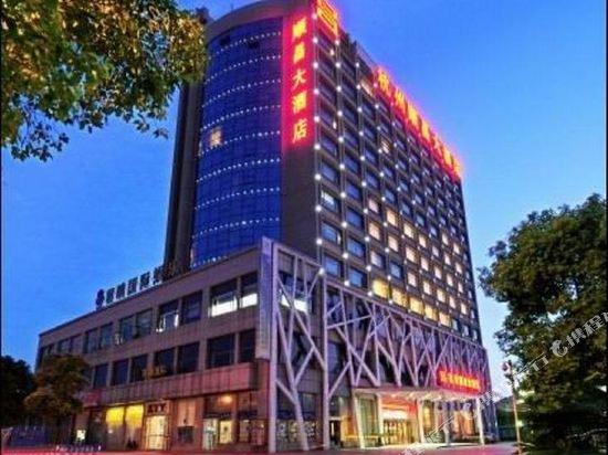 Shunchang Hotel