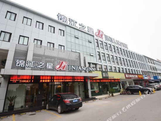 Jinjiang Inn Suzhou Baiyang Bay Jin Chang New Town