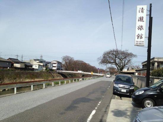Gallery image of Kiyotaki Ryokan
