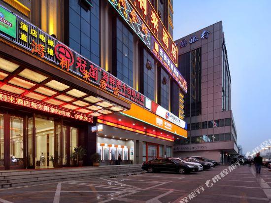 Honglilai Hotel Shenzhen