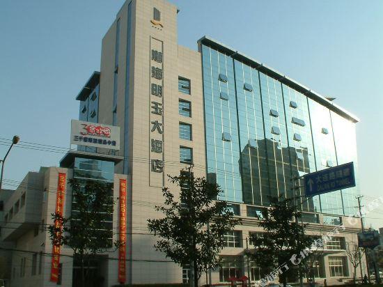 Shanghai Golden Jade Sunshine Hotel