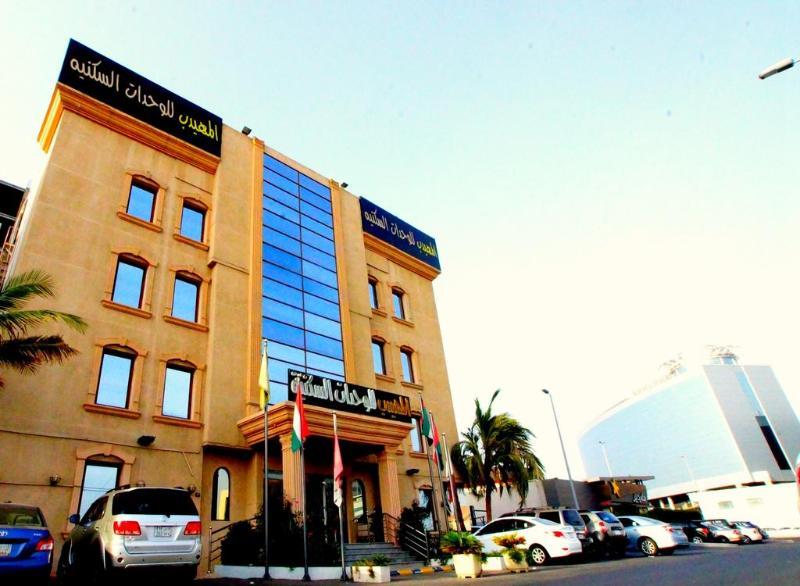 Almuhaidb Alhamra Jeddah