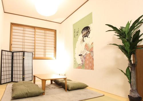 9410 Kyoto Inn