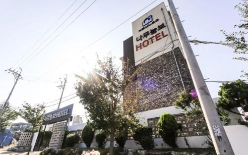 Ulsan Namuneulbo Hotel