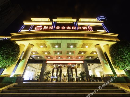 Sky Gold Coast Hotel