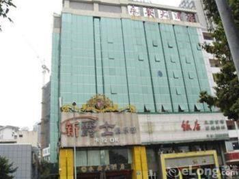 Yongan Hotel Shenzhen