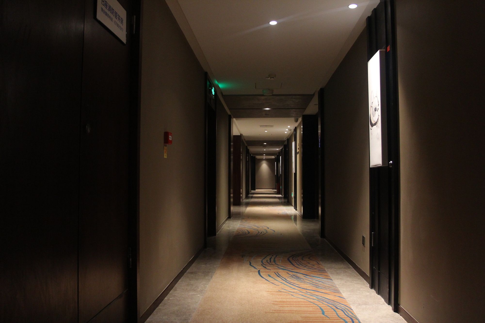 Shanshui S Hotel