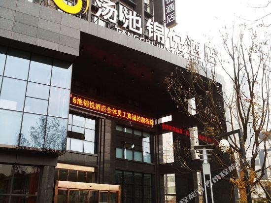 Tangchi Jinyue Wuchang Railway Station
